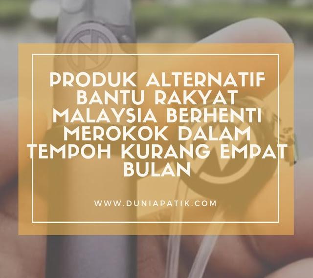 NCIG PRODUK ALTERNATIF BANTU RAKYAT MALAYSIA BERHENTI MEROKOK DALAM TEMPOH KURANG EMPAT BULAN