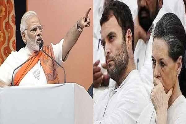 बीजेपी ने हिमाचल प्रदेश में कांग्रेस का किया सूपड़ा साफ़, बुरी तरह से हराया, गया एक और राज्य