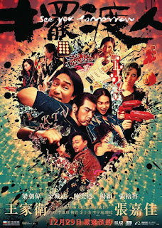 Download Film See You Tomorrow (2016) Subtitle Indonesia WEBRip