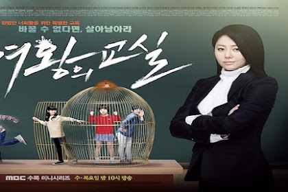 Drama Korea The Queen's Classroom episode 1 - 16 Subtitle Indonesia