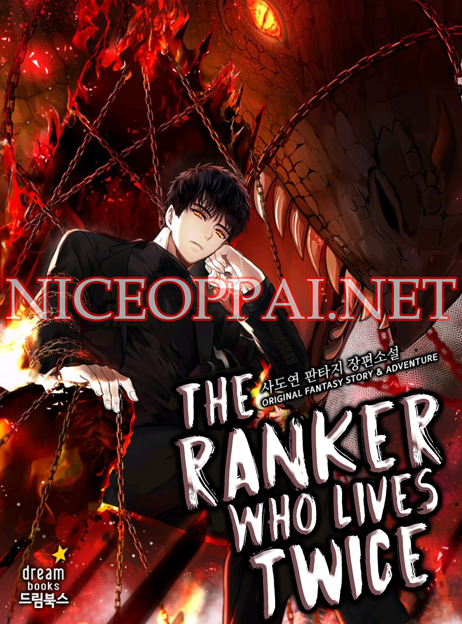 Ranker Who Lives A Second Time ตอนที่ 35