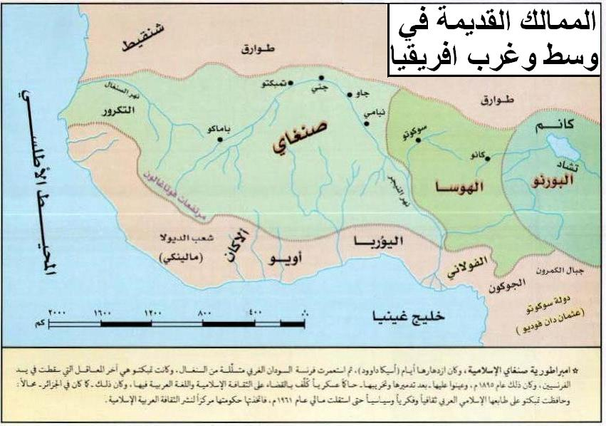 Amjd Njjar التاريخ والأصول العرقية للنوبة