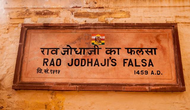 Fuerte de Mehrangarh Jodhpur