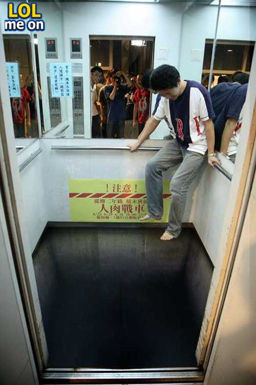 "funny illusion picture shows a scared man on an elevator from ""LOL me on"""