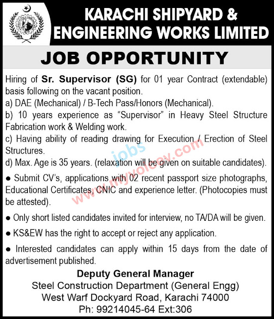 ➠ #Job - #CareerOpportunity at Karachi #Shipyard and Engineering Works Limited  - Hurry Apply with in 15 days