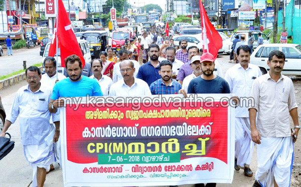 News, Kerala, Muncipality, CPM, UDF, CPM March to municipal office