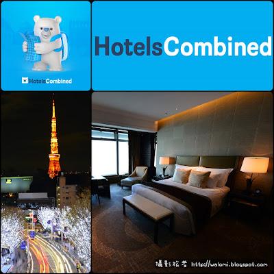http://tinyurl.com/HotelsCombinedTaiwan