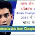 अल्मोड़ा के लक्ष्य सेन ने रचा इतिहास जूनियर एशियाई चैंपियनशिप 2018 में जीता गोल्ड मेडल