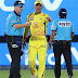 IPL 2019  RR vs CSK: Why dhoni got angry on umpires during RR vs CSK match.