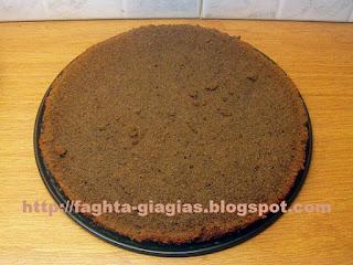 Παντεσπάνι σοκολάτας - βάση για τούρτες ⇒ από «Τα φαγητά της γιαγιάς»