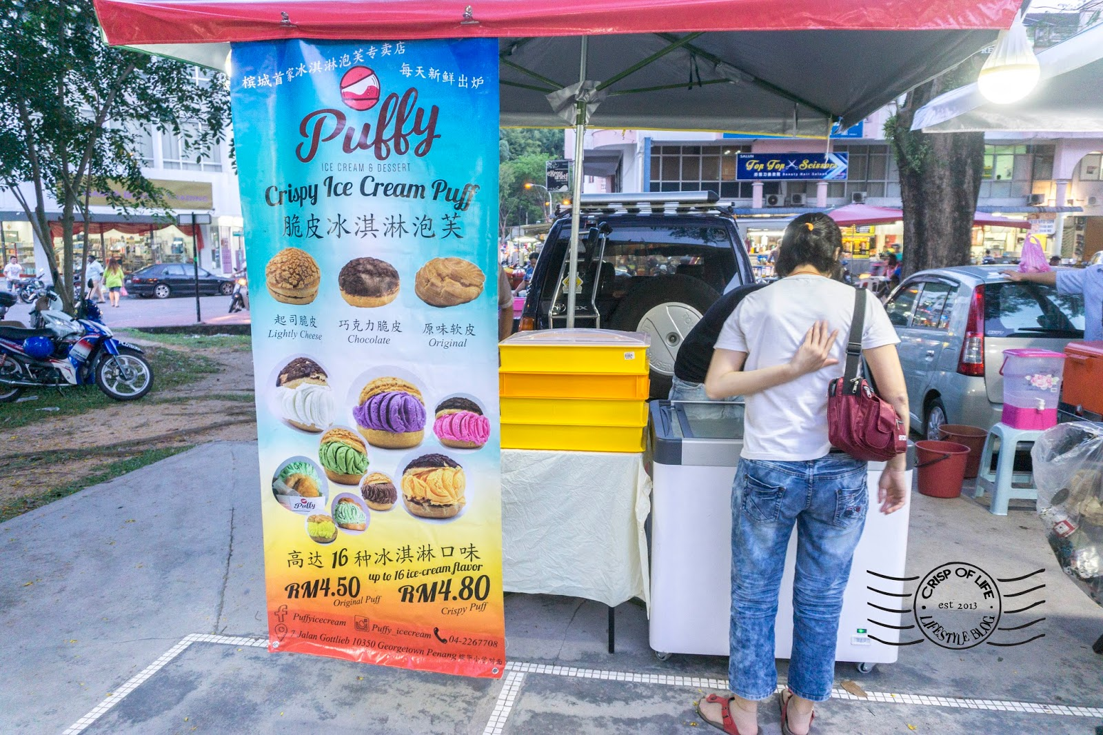 Food Paradise in Farlim Night Market on Every Wednesday