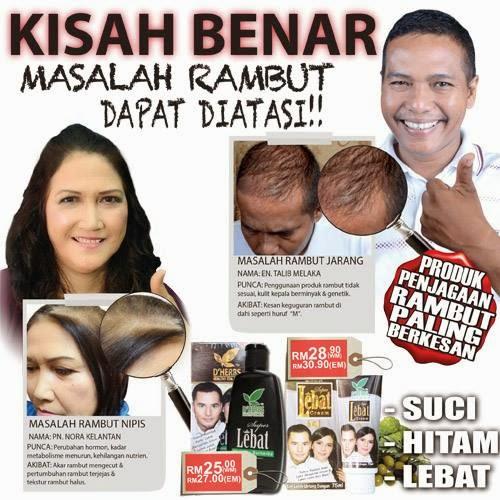 Super Lebat Cream D'Herbs