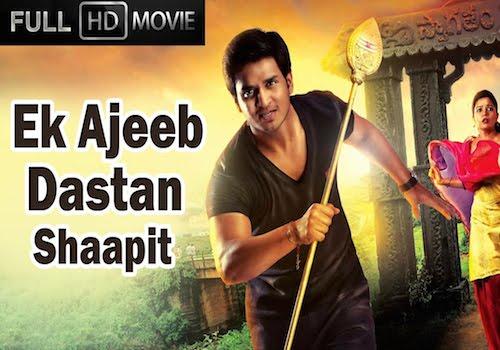 Ek Ajeeb Dastan Shaapit 2015 Hindi Dubbed HDRip 480p 300mb