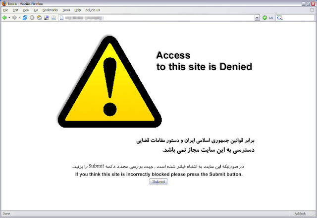 Iran blocks most virtual private network (VPN) services