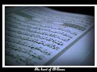 Tadabbur Surat Alam Nasyrah