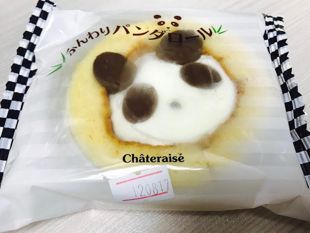 Chateraise (CityLink Mall)  - Panda Roll