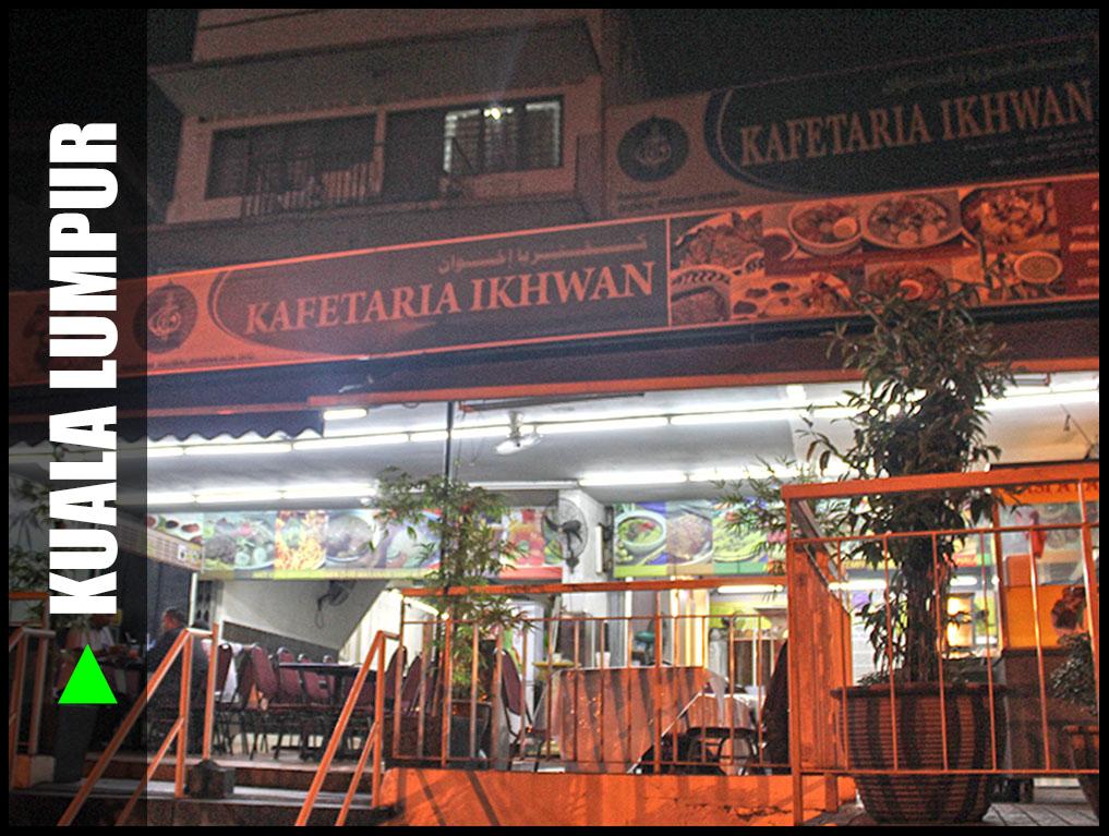 KAFETERI IKHWAN