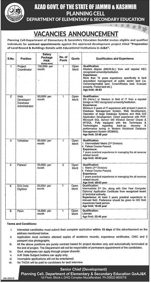 education department,education department jobs,elementary and secondary education department in jobs 2019,elementary and secondary education department jobs kpk 2019,job in elementary & secondary education department,education,educator jobs,nts upcoming educators jobs,punjab educators jobs 2018-19,elementary and secondary education department in jobs 2019 || tahseen jobs,elementary & secondary education