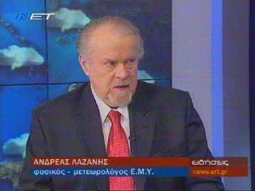 Ανδρέας Λαζάνης (1942- 2006)