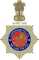 Chandigarh, Police, Chandigarh Police, 12th, Constable, Latest Jobs, Hot Jobs, chandigarh police logo