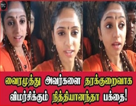Nithyananda Girls, Vairamuthu Speech, Andal