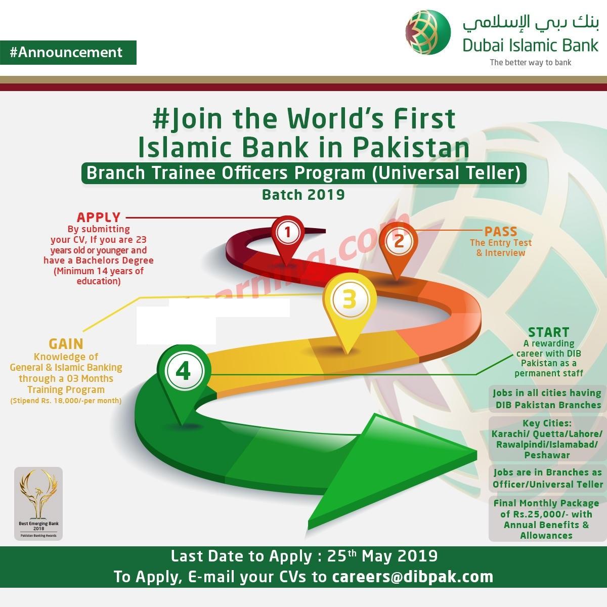Dubai Islamic Bank Pakistan Jobs May 2019  - Universal Tellers ( Vacancies 200)