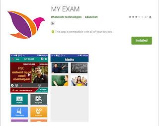 Review Brilliant PSC Koottam Online Class