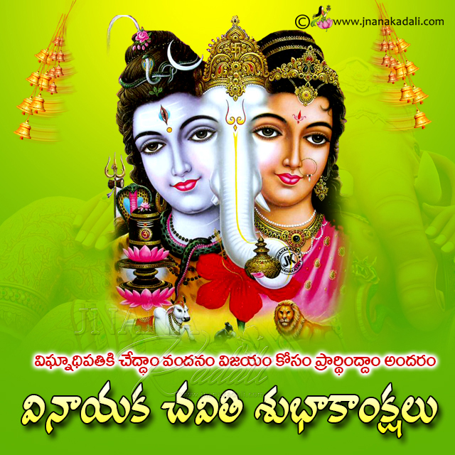 telugu ganesh chaturthi whats app dp images free download, lord ganesh images for  Whats App Dp