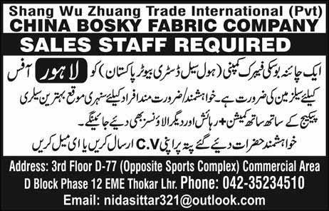 Latest Jobs in China Bosky Fabric Company Lahore 29 Jan 2019