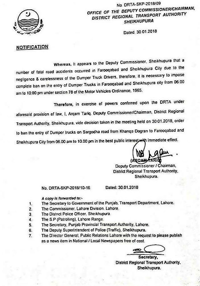 BAN ON ENTRY OF DUMPER TRUCKS IN SHEIKHUPURA CITY BY DISTRICT REGIONAL TRANSPORT AUTHORITY SHEIKHUPURA