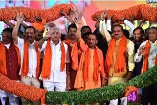 for-karnatak-development-vote-bjp-yogi