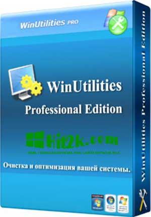 Winutilities Pro 13 License Code + Serial Key Full Version