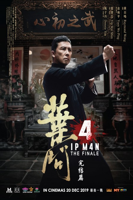 Ip Man 4 The Finale 2019 English 720p HDRip 700MB ESubs