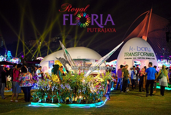 Putrajaya Royal Floria Night Time