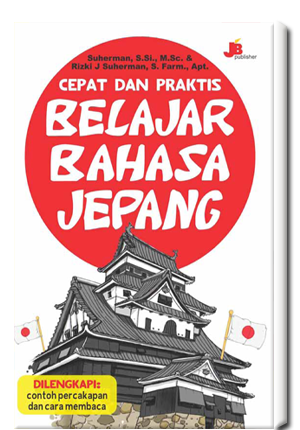 Ebook Belajar Bahasa Assembly Bahasa Indonesia