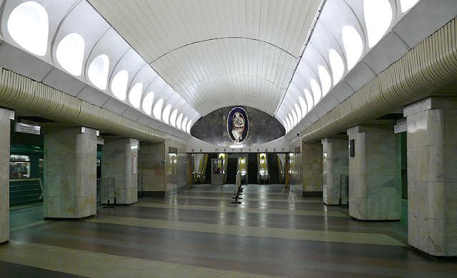 метро Римская