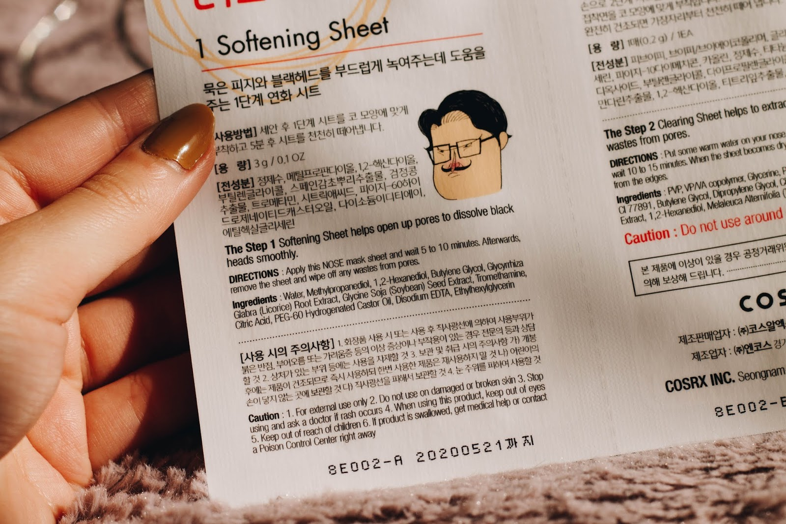 "This kit consists of three distinct steps for removing blackheads. It's that kind of strip pore removal band, you know? The first band helps to prepare the pores, the second removes blackheads, and the last one (the third step) closes the pores and softens the skin. These statements made me very curious and, since I had not used ""strip pores"" for a long time, I decided to order and try it. The kit is from COSRX (Korean and cruelty-free brand) of which I have been talking a lot here."