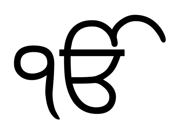 Waheguru ji