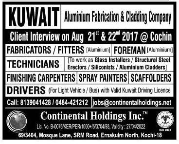Aluminium Fabrication & Cladding company Jobs for Kuwait