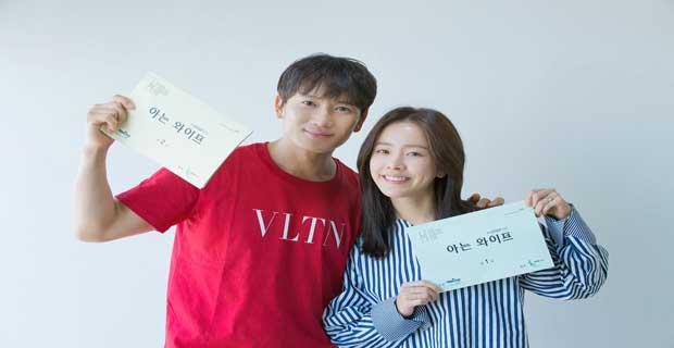 Drama Korea Terbaru Tayang Bulan Agustus 2018