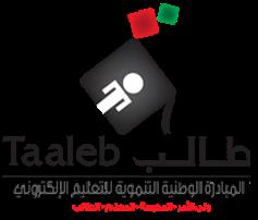 رابط نتائج طالب الكويتية 2017 Taaleb, موقع مربع الالكتروني للاستعلام عن نتيجة المتفوقين  في جميع المراحل التعليمية بالكويت 2017, نتائج الثانوية العامة في الكويت