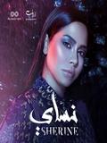 Sherine-Nassay 2018