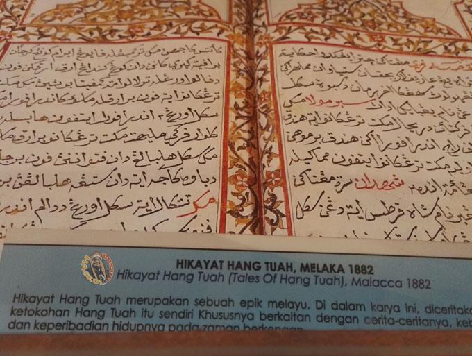 Hikayat Hang Tuah Melaka
