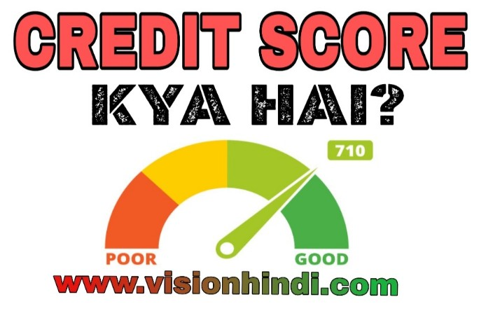 Credit-Score-kya-hai-Hindi