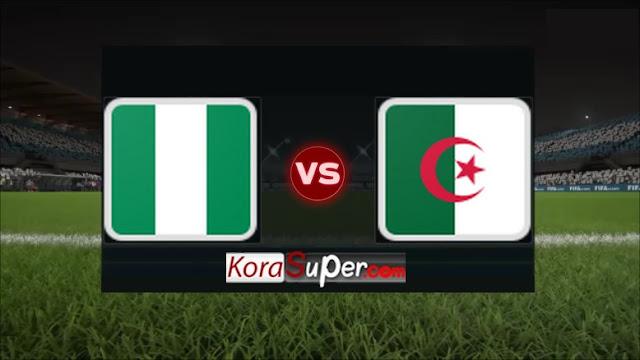 الجزائر ضد نيجيريا /  algeria vs nigeria 14-07-2019