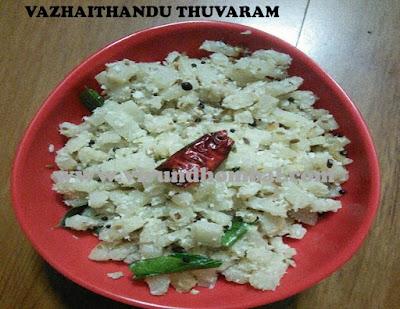https://www.virundhombal.com/2017/06/vazhai-thanduplantain-pith-thuvaramstir.html