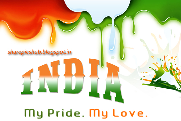 India My Pride Love Beautiful Desh Bhakti Greeting Card For Facebook