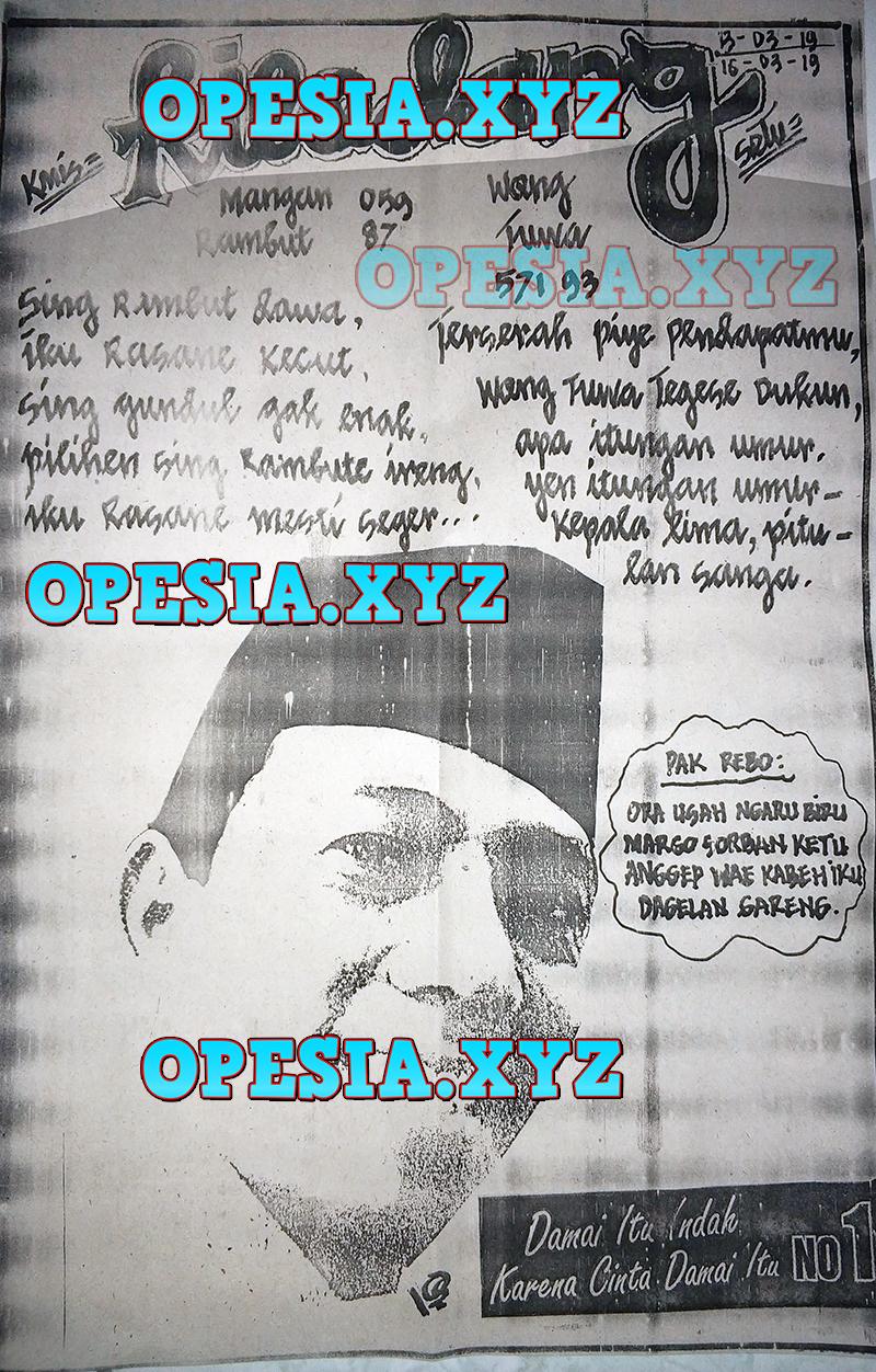 Syair Kilodang