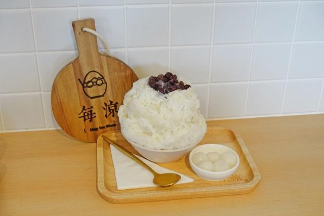 每涼~新莊日式刨冰、下午茶咖啡、飲品