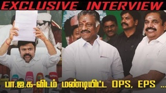 K.C Palanisamy fires open challenge to EPS \u0026 OPS ! | Exclusive Phone interview